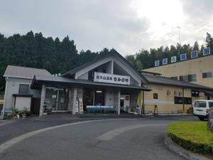 きみのゆ�A.jpg
