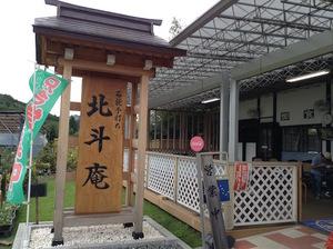 成田画像 30年12月�A.jpg