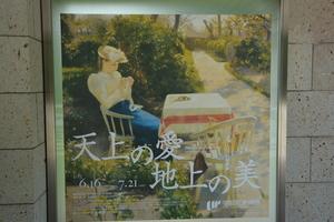 7月ブログ3.JPG