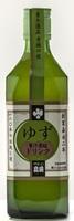 ゆず果汁濃縮ドリンク500ml.jpg