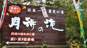 成田画像 20年10月�@.JPG