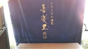 成田画像 20年1月�A.JPG