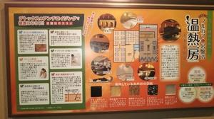 成田画像 20年1月�B.JPG