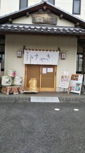 成田画像 21年9月�@.JPG