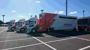 画像�F(2021.3月 Honda Racing).jpg